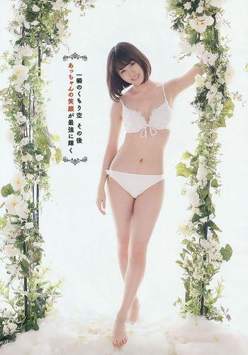 atsuko0827.jpg