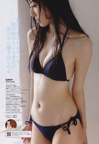 sakiko20121013.jpg