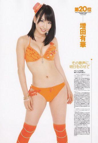 yuka20121026.jpg
